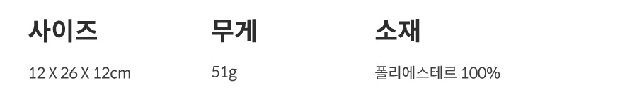 댄 토이스토리 슬리퍼 장난감 에일리언-상품이미지-8