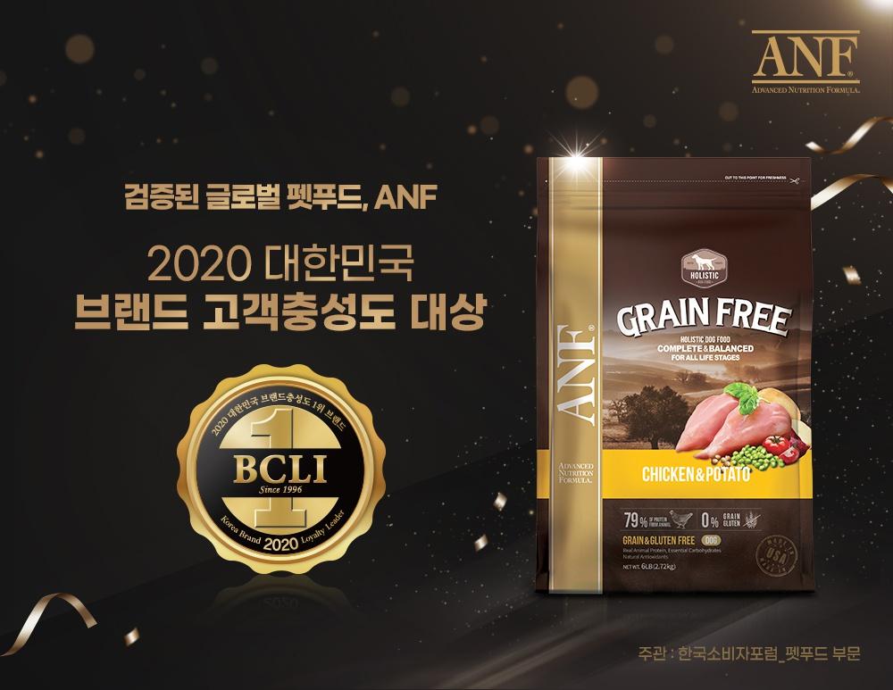 [유통기한 21년11월21일] ANF 유기농 칠면조&귀리 (1.8kg/5.6kg)-상품이미지-0