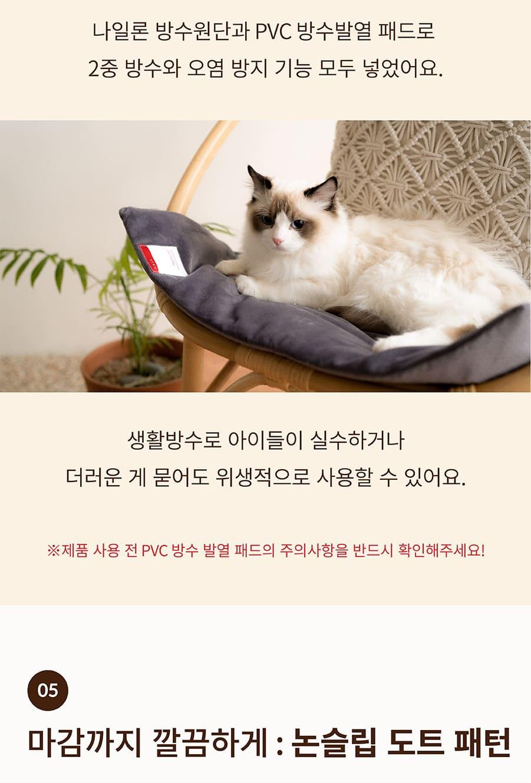 스토브 따닷 히팅매트 (웜베이지/쿨그레이)-상품이미지-18
